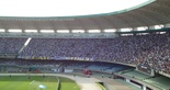 [28-11] Ceará 1 x 1 Atlético/PR - TORCIDA - 32