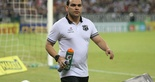 [02-06-2017] Ceará 1 x 0 Londrina - 40  (Foto: Christian Alekson/CearaSC.com)
