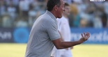 [23-06] Ceará x Atlético-PR - 14