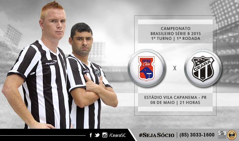 No retrospecto recente, o Ceará venceu um jogo e empatou o outro, pela Série B de 2014.