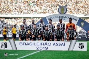 2019 em números: Confira os principais dados do Ceará até aqui
