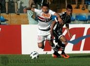 Veja os melhores momentos de Ceará 0 x 2 São Paulo